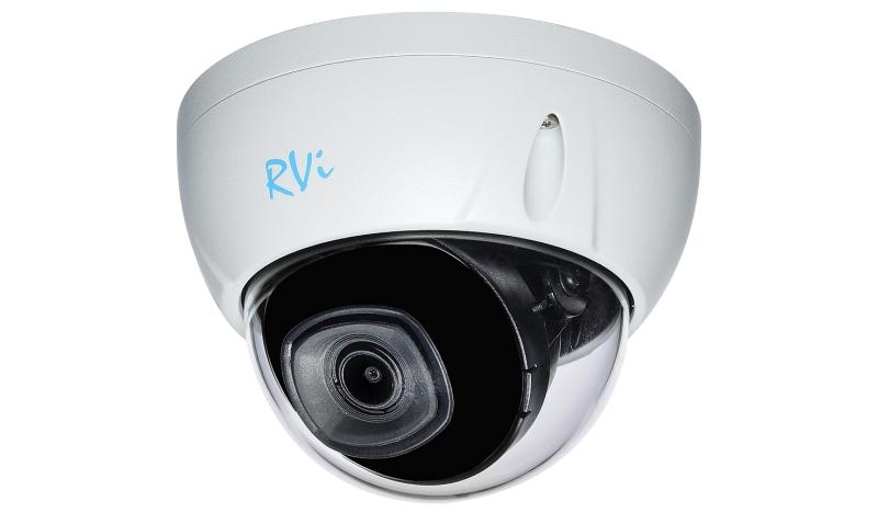 Продам видеокамеру RVi-1NCD2120-P 2.8 white
